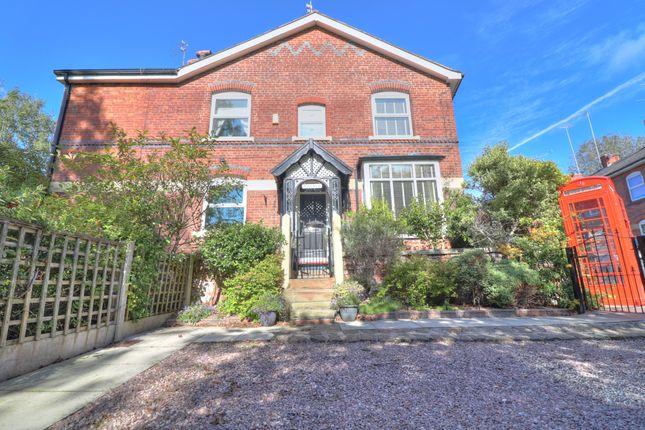 Thumbnail End terrace house for sale in Dingle Terrace, Ashton-Under-Lyne
