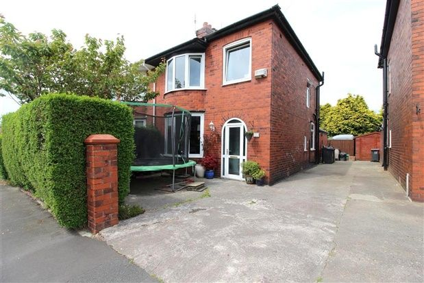Thumbnail Property for sale in Highfield Avenue, Preston