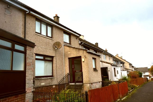 Thumbnail Terraced house to rent in Argyll Path, Denny