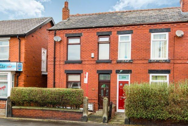 Thumbnail Property to rent in Spendmore Lane, Chorley