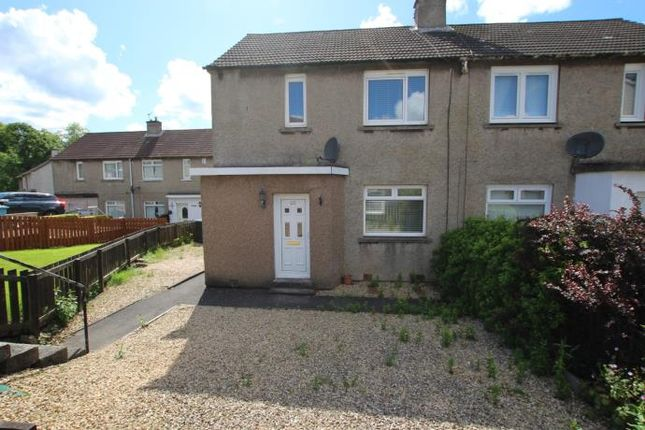 Thumbnail Semi-detached house to rent in Lauder Crescent, Wishaw