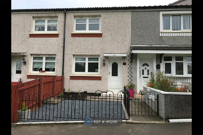Thumbnail Terraced house to rent in Mossvale Road, Glasgow