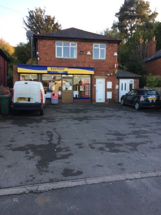 Thumbnail Retail premises for sale in Otley, West Yorkshire