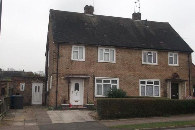 3 Bedroom Semi-Detached House, Weston Rise, Chellaston DE73