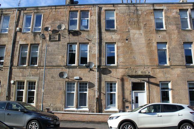 Thumbnail Duplex for sale in Kerr Street, Kirkintilloch