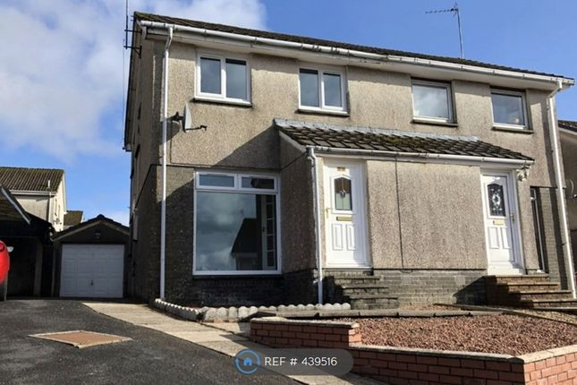 Thumbnail Semi-detached house to rent in Bute Road, Cumnock