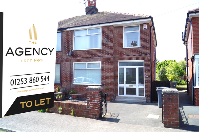 Thumbnail Semi-detached house to rent in Gretna Crescent, Cleveleys