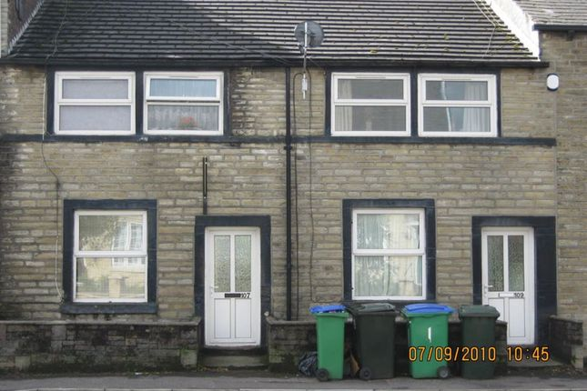 Thumbnail Flat to rent in Featherstall Road, Littleborough, Lancashire