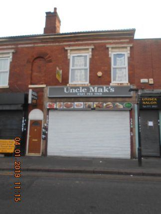 Thumbnail Retail premises to let in Muntz Street, Small Heath