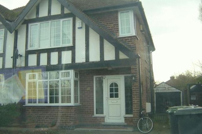 Thumbnail Property to rent in Queens Road East, Beeston, Nottingham