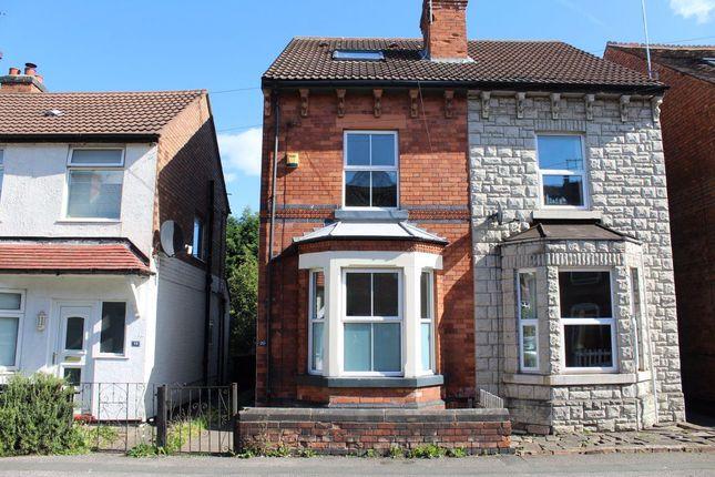 Thumbnail Semi-detached house to rent in Dagmar Grove, Beeston, Nottingham