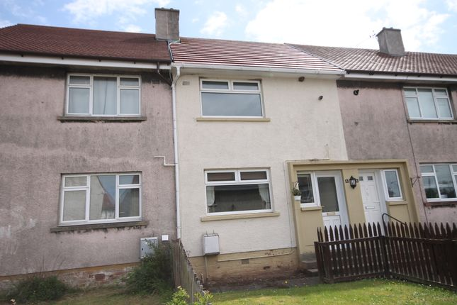 Thumbnail Terraced house to rent in Whiskeyhall, Mossblown, Ayr