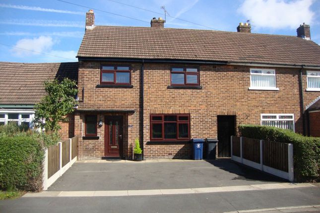 Thumbnail Shared accommodation to rent in Lea Crescent, Ormskirk, Lancashire