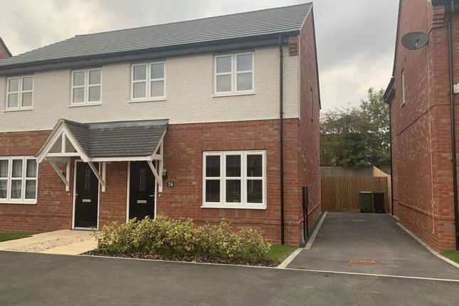 3 bed semi-detached house to rent in Jamie Marcus Way, Oadby LE2