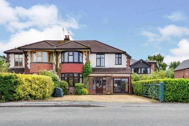 Thumbnail Semi-detached house for sale in Moor Lane, Wilmslow