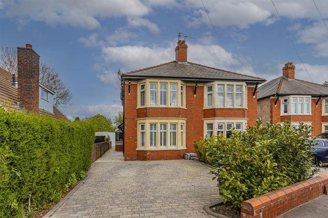 Thumbnail Property for sale in Heath Park Avenue, Heath, Cardiff