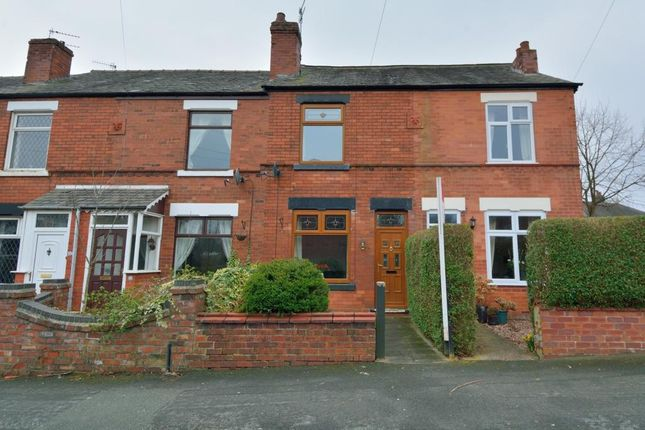 Thumbnail Terraced house to rent in Lyme Grove, Romiley, Stockport, Cheshire
