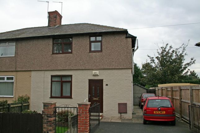 Thumbnail Semi-detached house to rent in Sycamore Crescent, Teesville, Middlesbrough