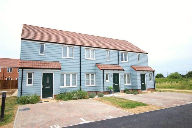 Thumbnail Semi-detached house to rent in Jennings Close, Dartford