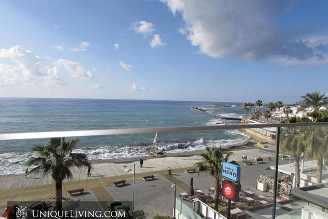 Thumbnail Apartment for sale in Paphos, Cyprus