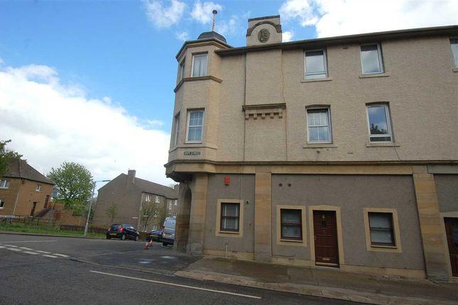 Inverkeithing Properties For Rent - property.brick7.co.uk