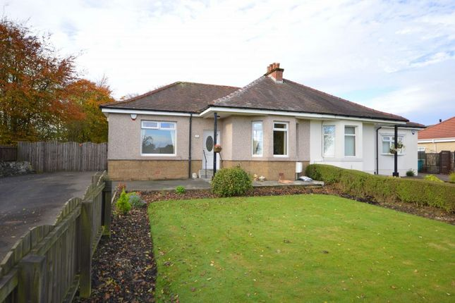 Thumbnail Semi-detached bungalow for sale in 203 Lochend Road, Gartcosh, Glasgow