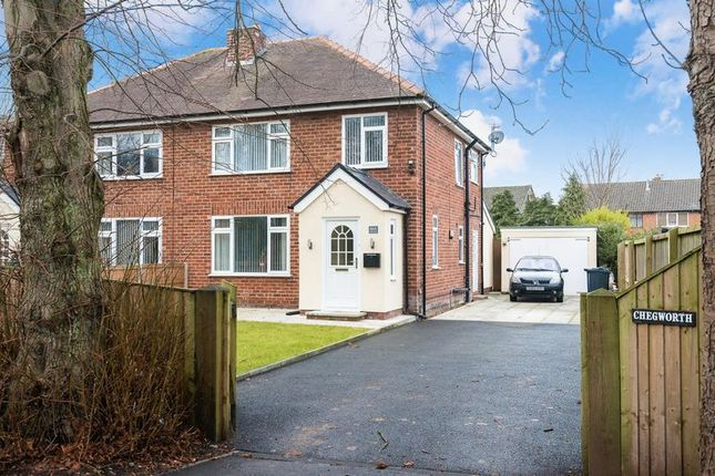 3 bed semi-detached house for sale in Mill Lane, Burscough, Ormskirk