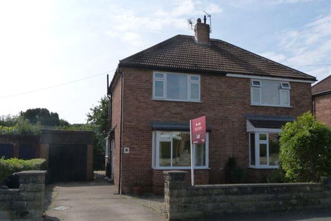 Thumbnail Semi-detached house to rent in Poplar Grove, Harrogate