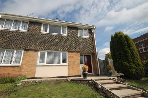 Thumbnail Property to rent in Oaklands Drive, Almonsbury
