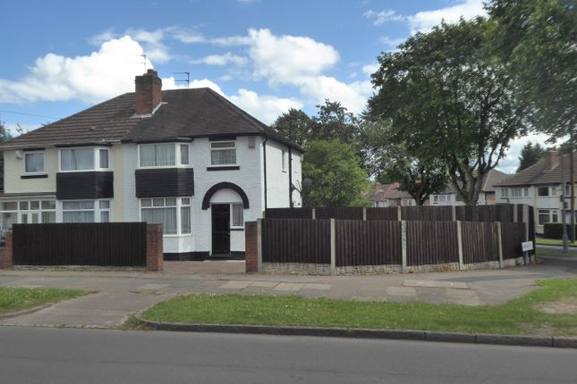 Thumbnail Semi-detached house for sale in Turves Green, Northfield, Birmingham