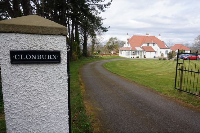 Gated Driveway of Resaurie, Inverness IV2