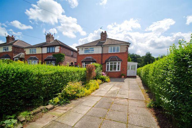 Thumbnail Semi-detached house for sale in Weston Coyney Road, Longton, Stoke-On-Trent