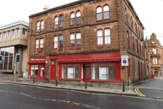 Thumbnail Flat to rent in 18D Nelson Street, Kilmarnock
