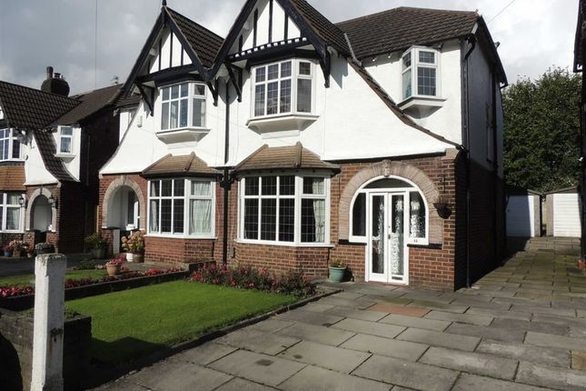 Thumbnail Semi-detached house for sale in Lymefield Grove, Mile End, Stockport