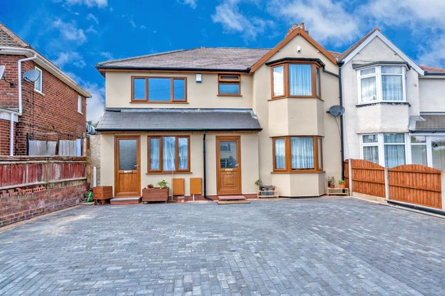Thumbnail Semi-detached house for sale in Wolverhampton Road, Pelsall, Walsall