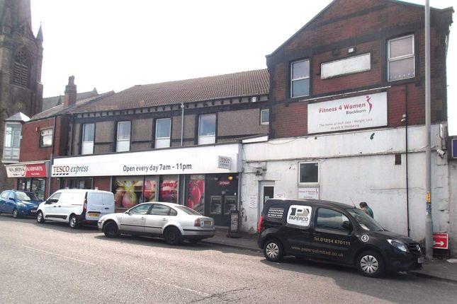 Thumbnail Leisure/hospitality for sale in Bank Top, Blackburn