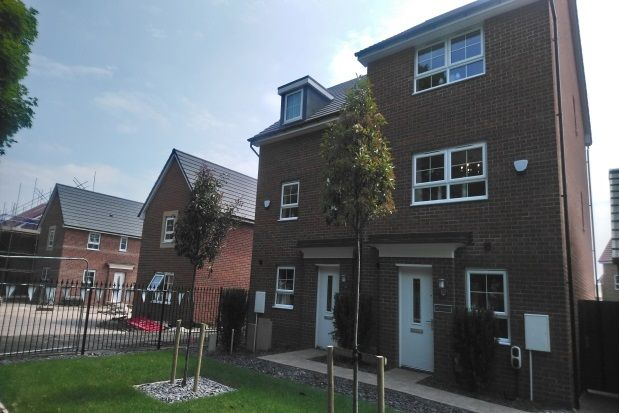 Thumbnail Semi-detached house to rent in Turnstone View, Canley, Coventry