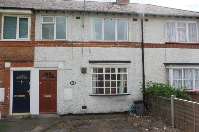 Thumbnail Property to rent in Dolphin Lane, Acocks Green, Birmingham
