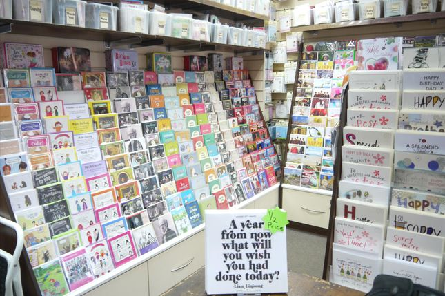 Retail premises for sale in Gifts & Cards LS18, Horsforth, West Yorkshire