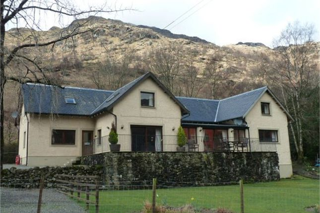Thumbnail Detached house for sale in Ardlui, Arrochar, Argyll And Bute