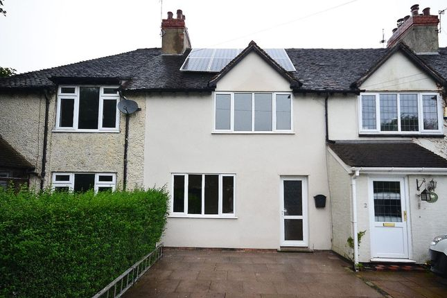 Thumbnail Cottage to rent in Southview, Hilderstone Road, Meir Heath