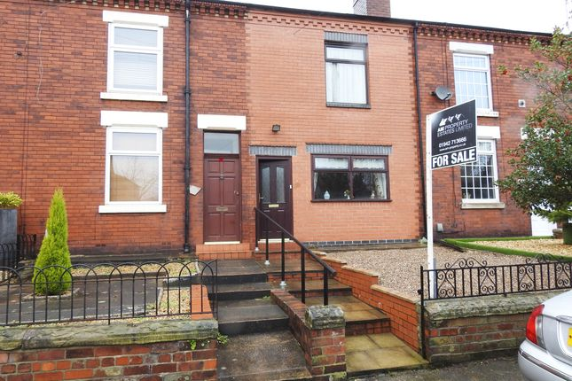 Thumbnail Terraced house for sale in Barn Lane, Golborne