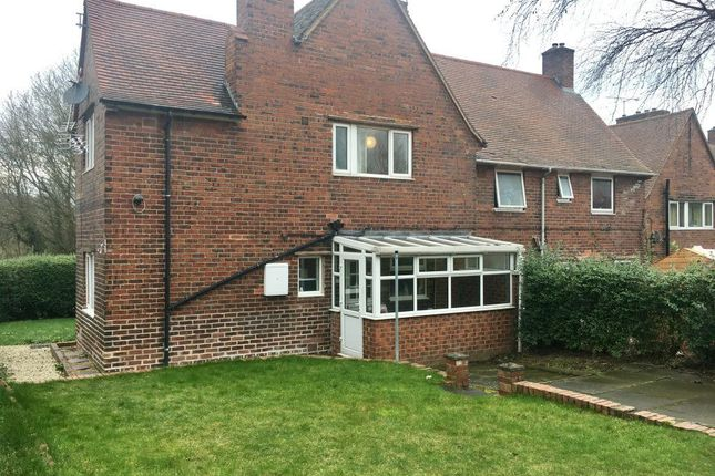 Thumbnail Property to rent in High Street, Mosborough