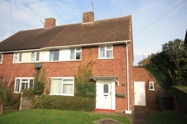 3 bed semi-detached house for sale in Justins Avenue, Stratford-Upon-Avon