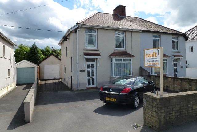Thumbnail Property to rent in Abergwili Road, Carmarthen, Carmarthenshire