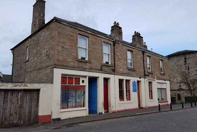Retail premises for sale in Hopetoun Road, South Queensferry
