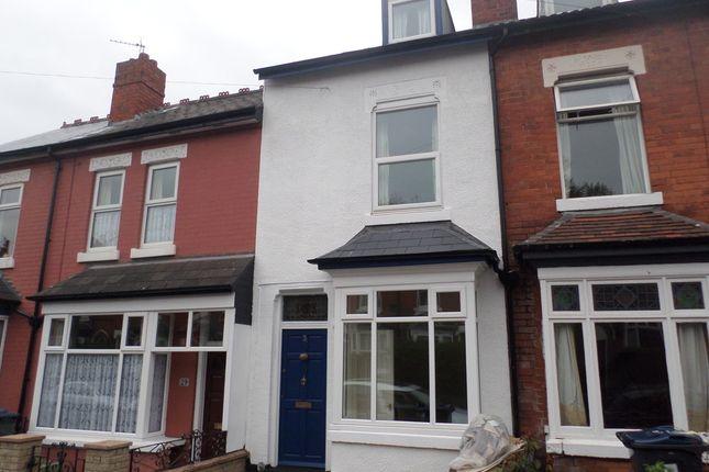 Thumbnail Terraced house to rent in Grange Road, Kings Heath, Birmingham