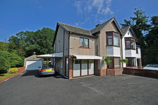 Thumbnail Semi-detached house for sale in Wigtown Road, Newton Stewart
