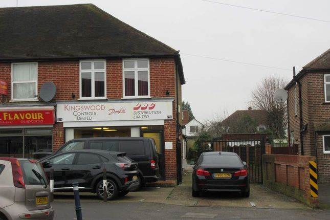Thumbnail Office for sale in 278 Woodham Lane, New Haw