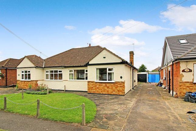 Thumbnail Semi-detached bungalow for sale in Cranham Gardens, Cranham, Upminster